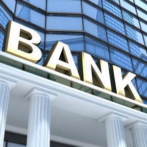 Банки Карпогоров