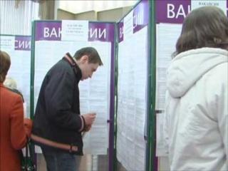 Центры занятости Карпогоров
