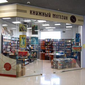 Книжные магазины Карпогоров