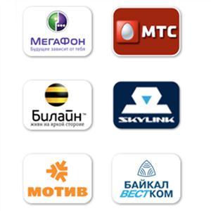 Операторы сотовой связи Карпогоров