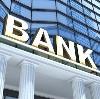 Банки в Карпогорах