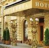 Гостиницы в Карпогорах