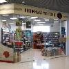 Книжные магазины в Карпогорах