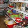Магазины хозтоваров в Карпогорах