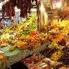 Рынки в Карпогорах