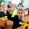 Школы в Карпогорах